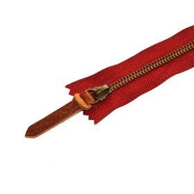 20cm Zipper YKK