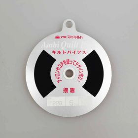 Fusible Bias Tape